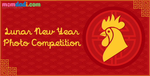 Lunar New Year photo competition